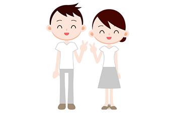 婚活・結婚活動 | 婚活・結婚活動について 説明・初心者・始め方 ...